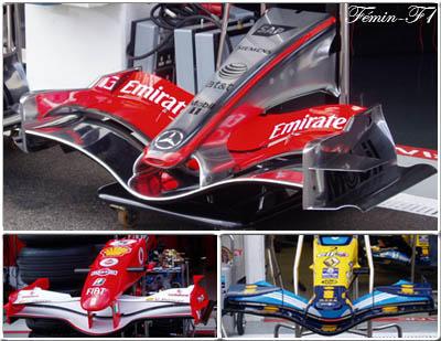 aerodynamique-f1-aileron-avant.jpg